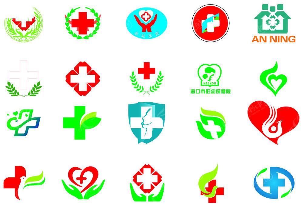 医院标志大全图片
