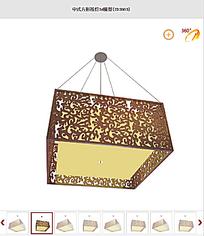 中式方形吊灯3d模型
