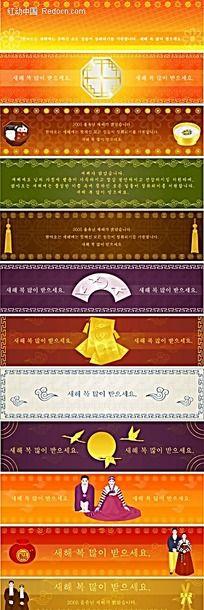中式花纹边框韩国人物背景卡