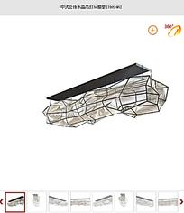 中式会所水晶吊灯3d模型