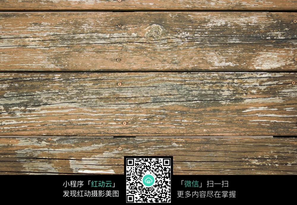 棕色木头纹理图片