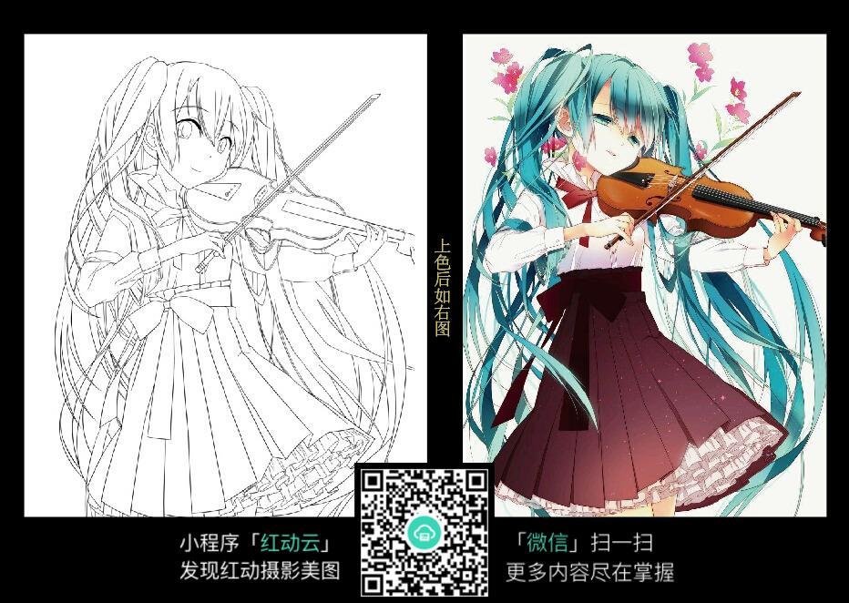 免费素材 图片素材 漫画插画 人物卡通 拉小提琴的女孩  请您分享