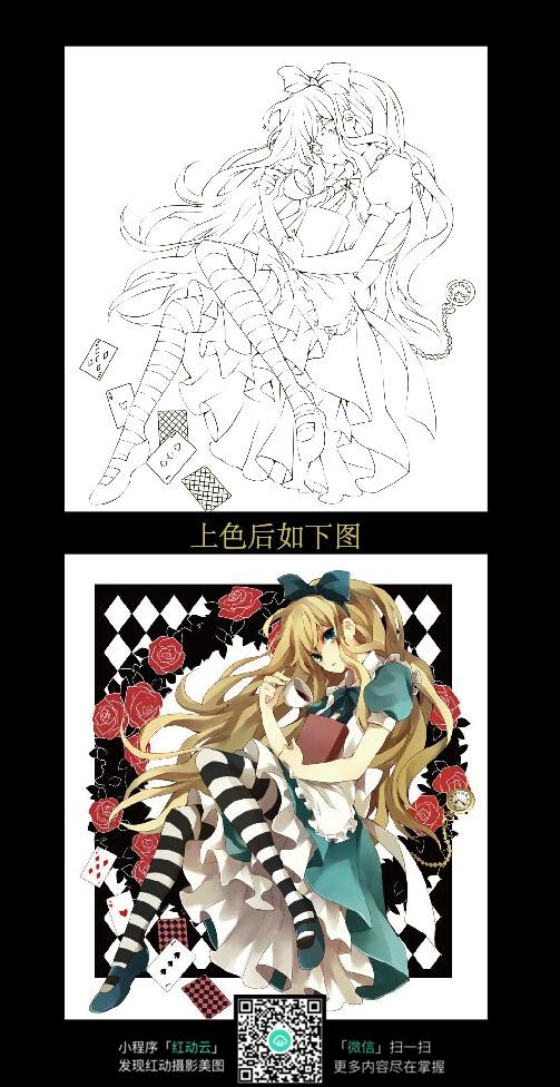 玫瑰花扑克牌美女_人物卡通图片