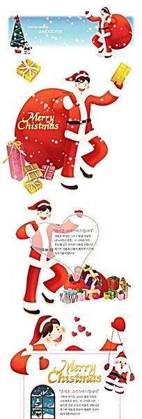 圣诞美女礼物松树背景图形