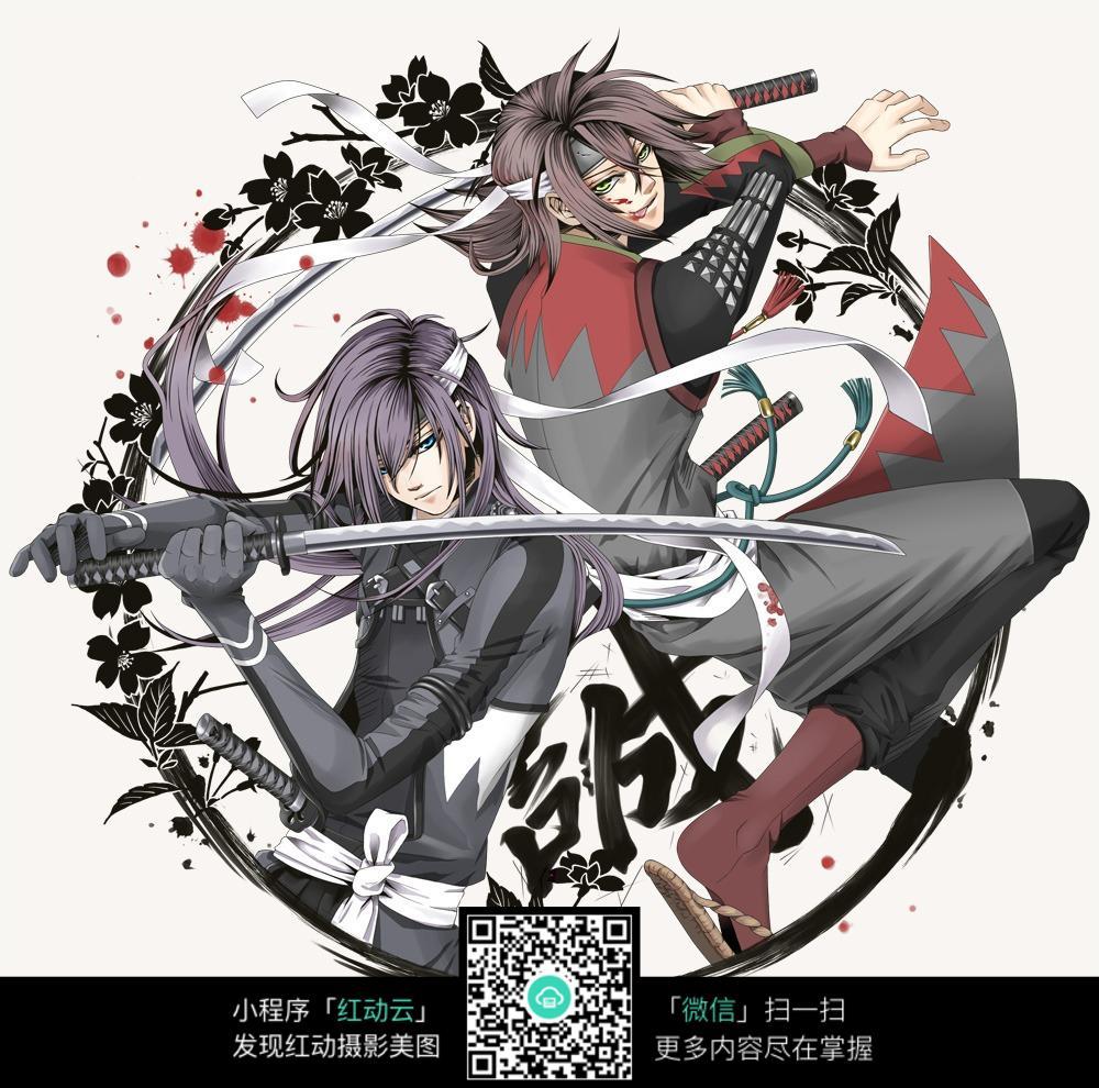 免费素材 图片素材 漫画插画 人物卡通 战斗中的日本武士