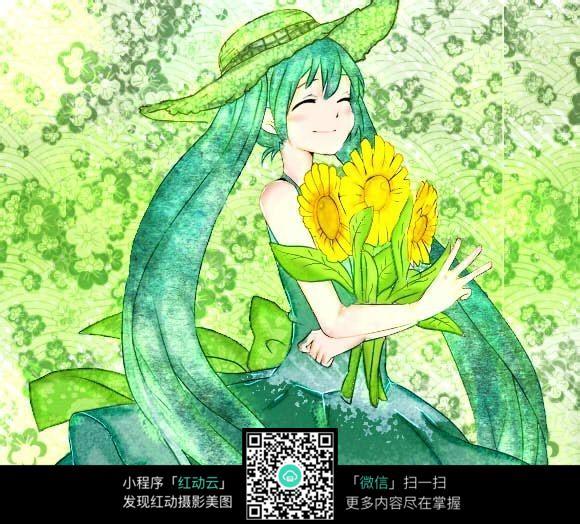 抱着鲜花的卡通少女手绘彩稿