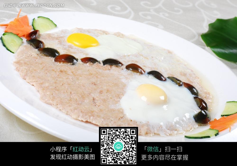 花好月圆 中华美食 地方菜