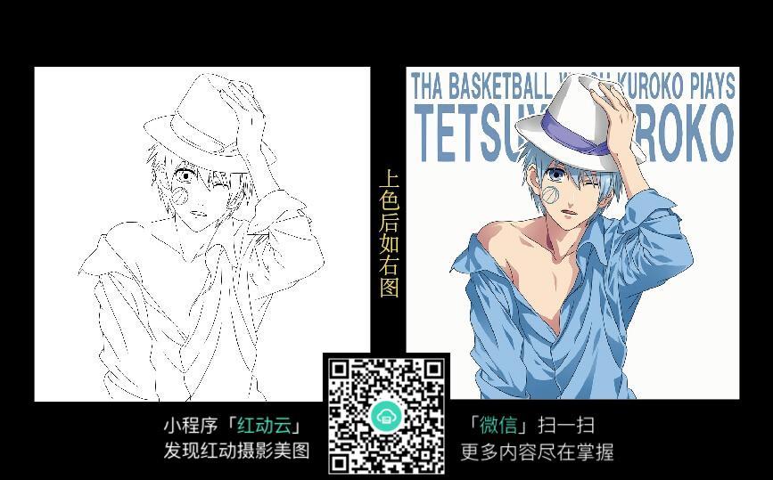 帅气男生动漫角色_人物卡通图片