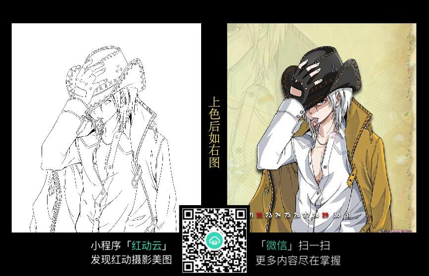 帅气男生动漫卡通素材_人物卡通图片