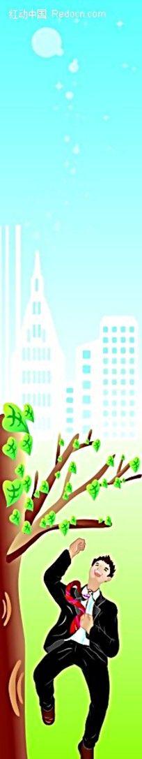 城市大树男人展架背景素材