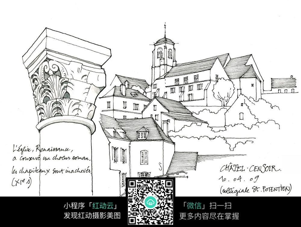 村落建筑物手绘