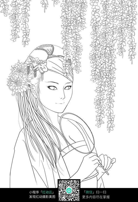 古典美女拿蒲扇线描图片免费下载 编号3704470 红动网