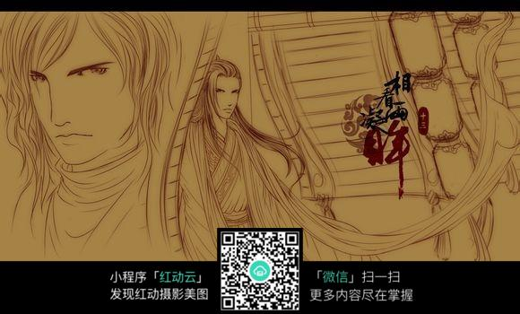 古典游戏人物线描手绘