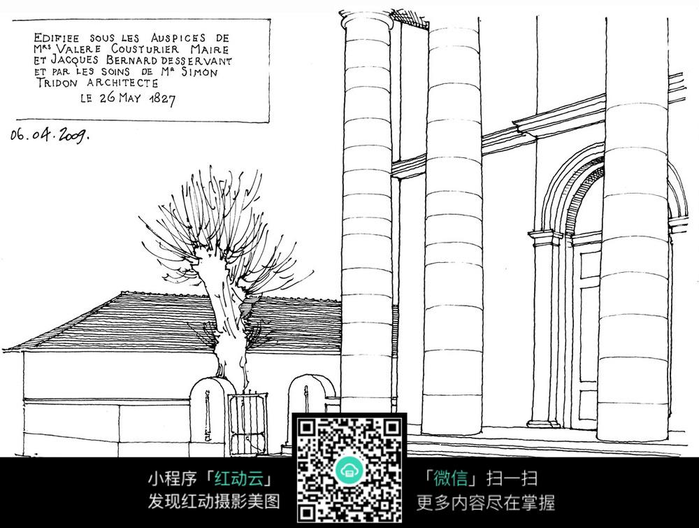 建筑领馆手绘线描