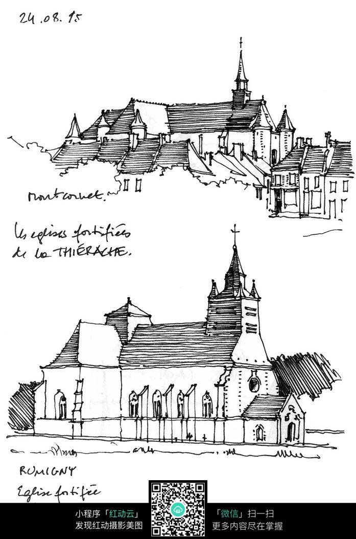 免费素材 图片素材 漫画插画 活动场景 建筑手绘草图线描图片