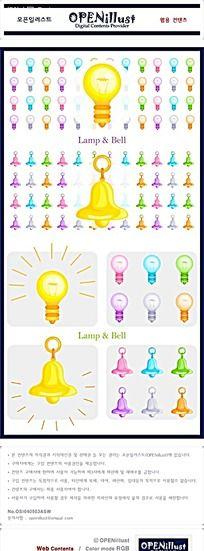 铃铛灯泡手绘立体图形