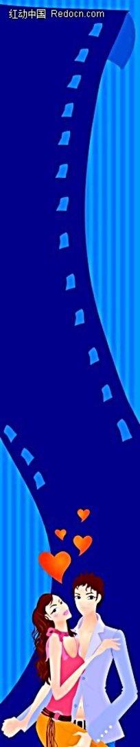 情侣矢量胶片展架背景素材