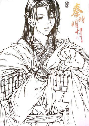 手绘 素材 速写 涂鸦 线画 线描 写生 秦时明月男主角游戏人物线稿