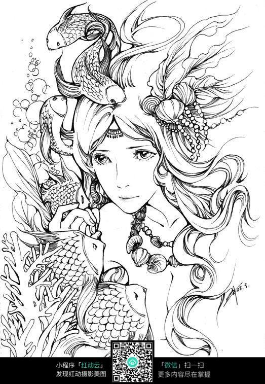 免费素材 图片素材 漫画插画 人物卡通 人鱼绞人线描素材