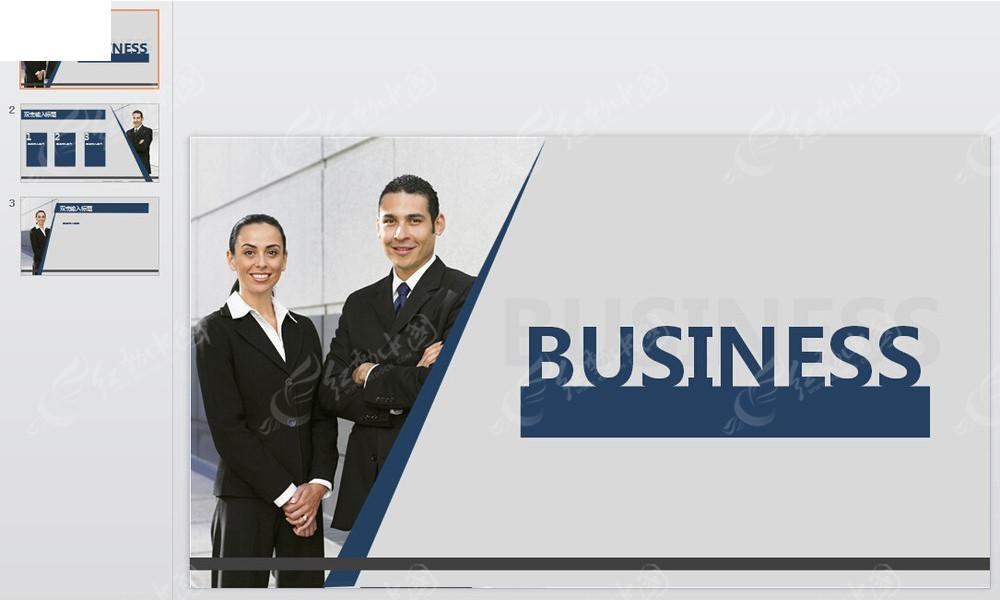 商业人士背景ppt素材图片