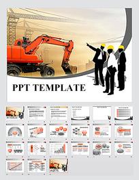 挖掘机施工背景ppt素材图片