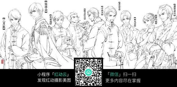 游戏中各种角色人物线描