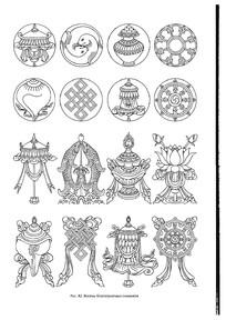 藏经西藏佛教符号线稿