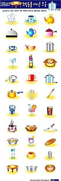 厨具家具手绘立体图形