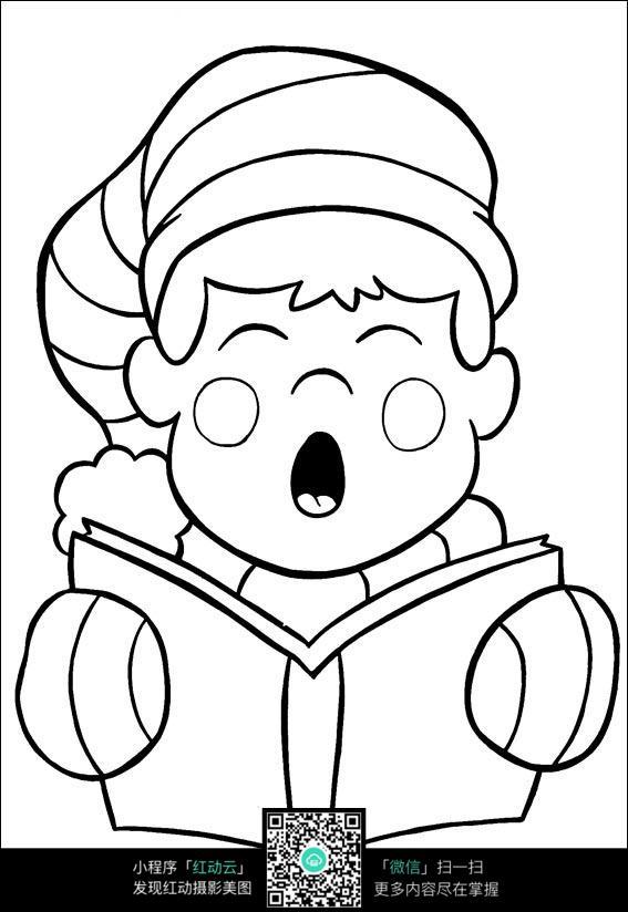 免费素材 图片素材 漫画插画 人物卡通 戴着帽子正在读书的孩子