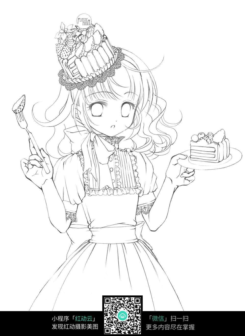 蛋糕和女孩卡通手绘线稿