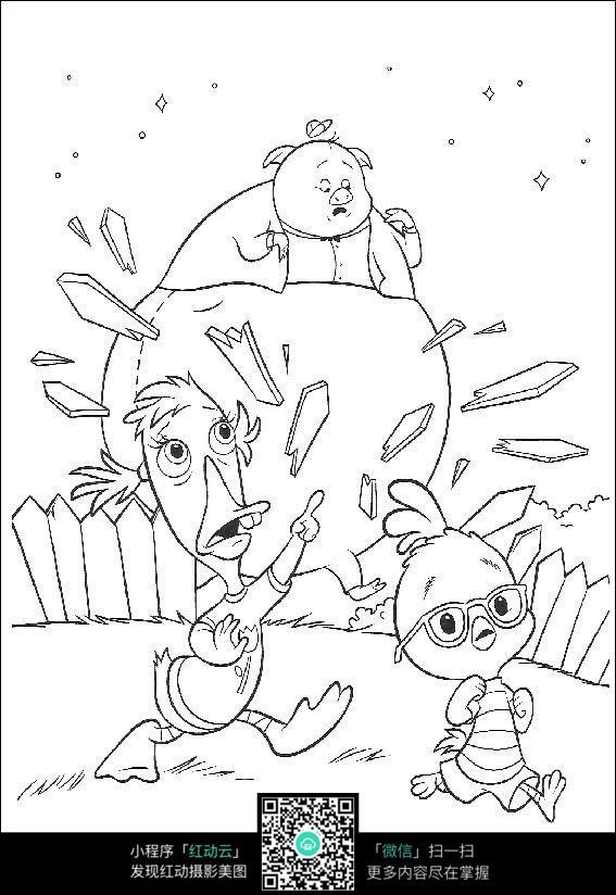 卡通动物漫画