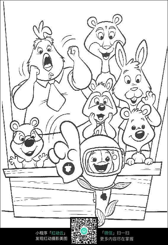 卡通动物之家线描图片