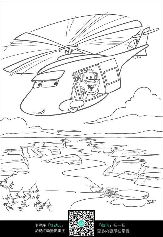 卡通直升飞机线稿