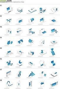 蓝色办公立体图形图标