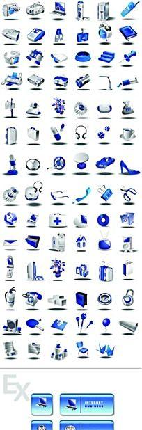 蓝色办公医药生活立体图形图标