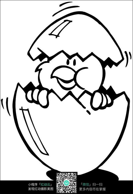 免费素材 图片素材 漫画插画 人物卡通 破壳而出的小鸡