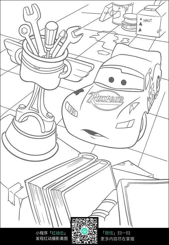 汽车维修工具漫画