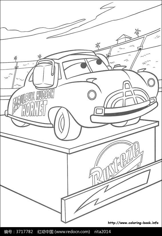 车俯视的简笔画