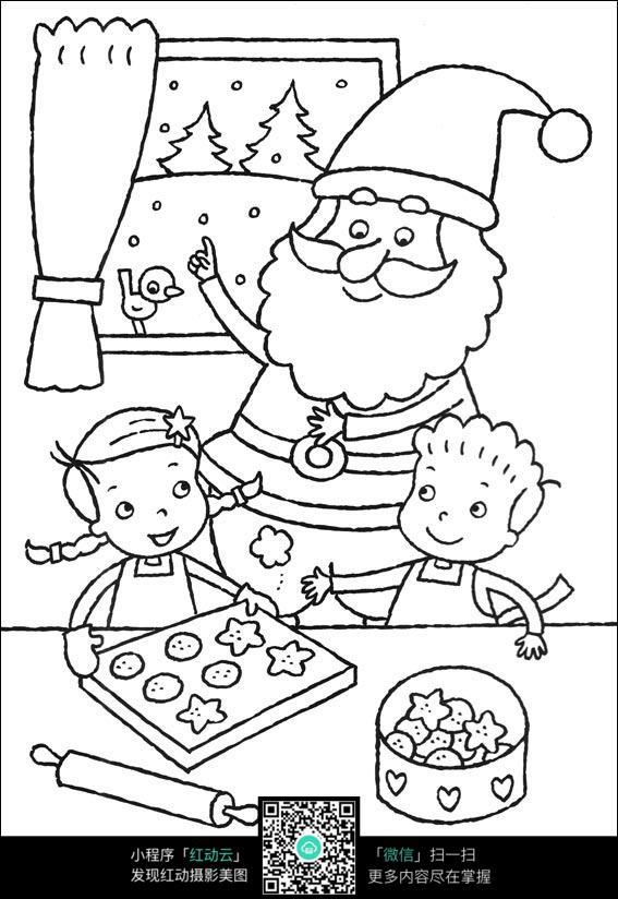 圣诞老人 手绘 圣诞老人简笔画 儿童填色稿 图稿 手绘圣诞老人 圣诞老