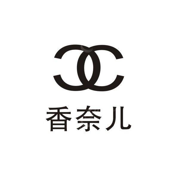 香奈儿logo