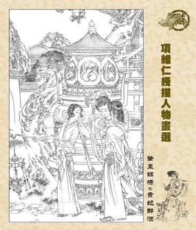 中国京剧之贵妃醉酒海报设计 项维仁线描人物贵妃醉酒 中国京剧之贵妃