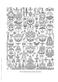 西藏百科全书花纹图案