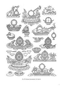 西藏佛教用品线稿