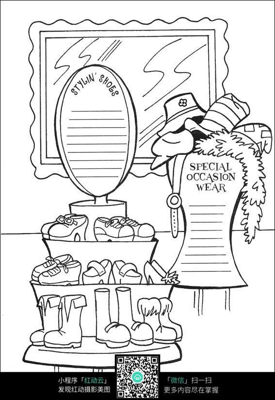 免费素材 图片素材 漫画插画 人物卡通 鞋子架卡通漫画素材