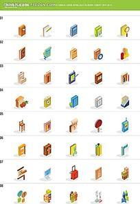 信件文件办公立体图形图标