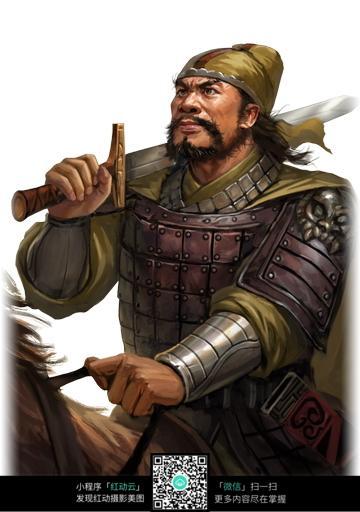张曼成三国人物手绘画像