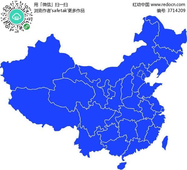 中国各省地图