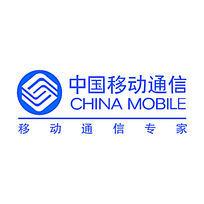 中国移动通信logo