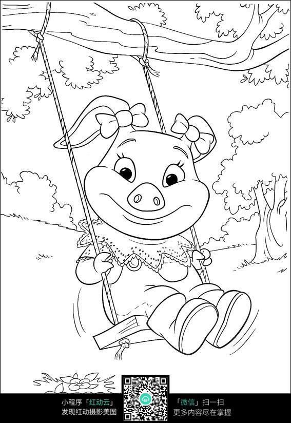 荡秋千的猪_人物卡通图片
