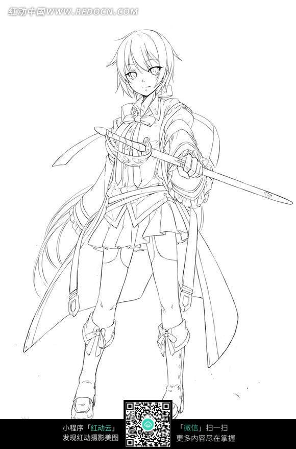 剑和女孩卡通手绘线稿